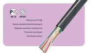 Высокочастотный кабель КВПВэп 50x2x0,64 кв.мм
